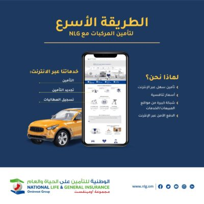 National Life And General Insurance Company